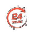 cartoon twenty four hour clock icon in comic vector image vector image