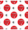 hand drawn seamless pattern with japan culture vector image vector image