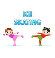 ice skaters vector image vector image
