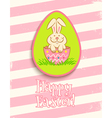 Easter card pink vector image