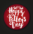 happy fathers day label paper sticker with logo vector image