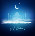 background for Ramadan holiday with clouds mosque vector image vector image