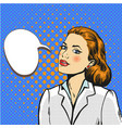business woman pop art comic vector image vector image