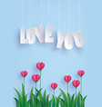 greeting card of love and valentines day vector image vector image