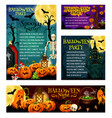 halloween night party invitation banner template vector image vector image