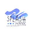 splash wave logo template water design element vector image vector image