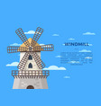 stone old windmill building on blue sky background vector image