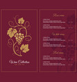 wine list design template vector image