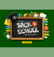 back to school horizontal sale banner with school vector image vector image