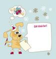cool yellow dog mascot cartoon vector image