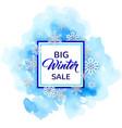 design for seasonal christmas sale vector image vector image