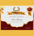 graceful certificate template vector image