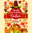 autumn holiday friendsgiving day dinner dishes vector image vector image