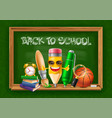 back to school horizontal cheerful banner vector image vector image