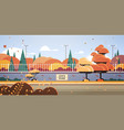 city park banner on fence beautiful autumn scenic vector image