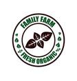 logo basil leaf vector image