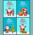 merry christmas happy new year congratulations vector image vector image