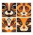 tigers set vector image
