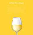 white wine glass alcohol drink vector image vector image