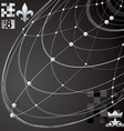 Contemporary techno black and white stylish vector image