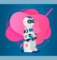 artificial intelligence robot modern technologies