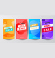 bright gradient liquid gradient waves sale banner vector image vector image