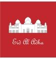 Eid Al Adha mubarak greeting vector image