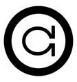 fish symbol icon black color simple image vector image vector image