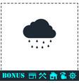 rain icon flat vector image vector image