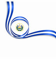 el salvador wavy flag background vector image vector image
