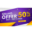 grand offer sale and discount banner template for vector image vector image