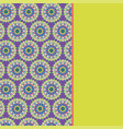banner with geometric patterns vector image vector image