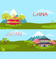 china and japan landscape cartoon vector image vector image
