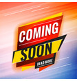 coming soon promotional concept template vector image vector image