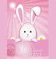 easter card with easter eggs and cute easter bunny vector image vector image