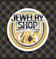 logo for jewelry shop vector image vector image