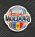 logo for republic moldova vector image vector image