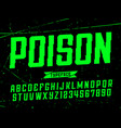 modern professional alphabet poison custom vector image vector image