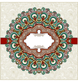 ornate vintage template with ornamental floral bac vector image