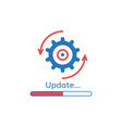 update application progress icon vector image vector image