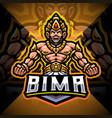bima esport mascot logo design vector image vector image