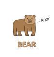 cartoon bear flashcard for children vector image vector image
