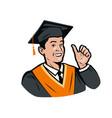 funny graduate student education science menu vector image vector image