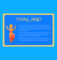 thailand framed touristic banner with text vector image vector image