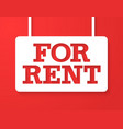 For Rent Banner vector image vector image