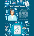 ophthalmology vision correction clinic vector image vector image
