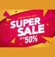 super sale banner template design vector image vector image