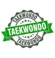 taekwondo stamp sign seal vector image vector image