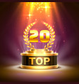 top 20 best podium award sign golden object vector image vector image