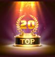top 20 best podium award sign golden object vector image